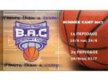 TELEUNICOM B.A.C. SUMMER CAMP 2017