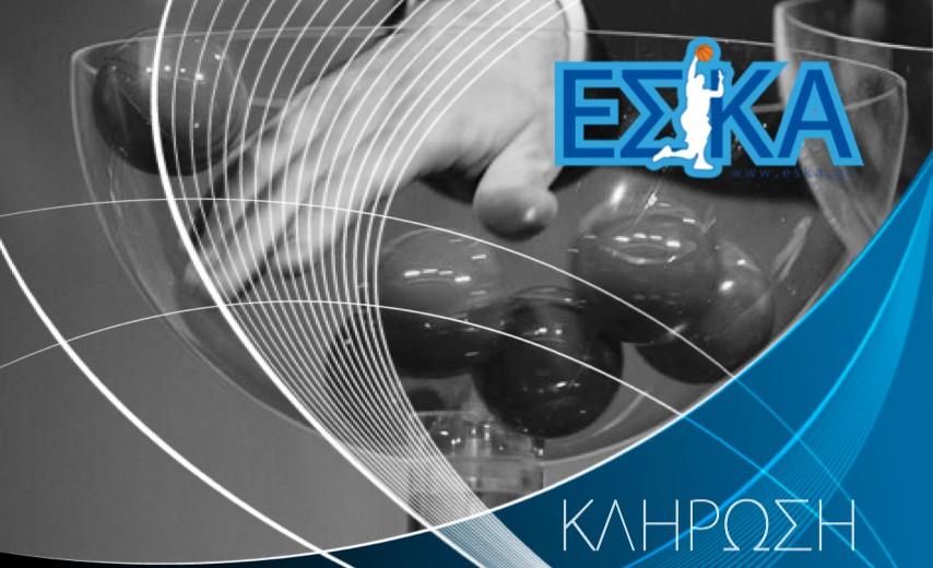 Κλήρωση Παμπαίδων Β' και ΜΙΝΙ στο τουρνουά της ΕΣΚΑ