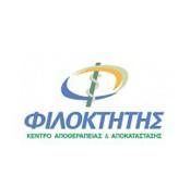 Κέντρο Αποθεραπείας και αποκατάστασης «ΦΙΛΟΚΤΗΤΗΣ»